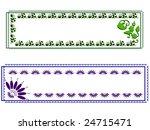 henna design rectangular frames | Shutterstock .eps vector #24715471