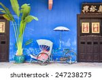 old rickshaw tricycle near fatt ... | Shutterstock . vector #247238275