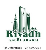 city of riyadh saudi arabia... | Shutterstock .eps vector #247297387