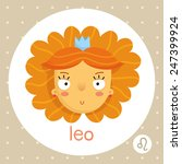 leo cute zodiac sign... | Shutterstock .eps vector #247399924