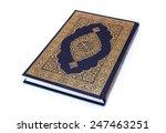 "the holy book ""qur'an""  | Shutterstock . vector #247463251"