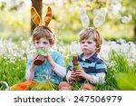 family of two siblings  little... | Shutterstock . vector #247506979