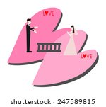 wedding couple vector | Shutterstock .eps vector #247589815