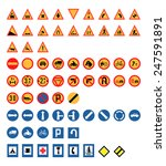 vintage road signs set from... | Shutterstock .eps vector #247591891