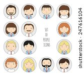 set of colorful office people... | Shutterstock .eps vector #247616104