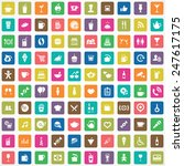100 cafe icons big universal... | Shutterstock . vector #247617175