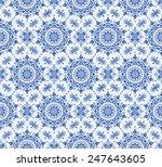 ornament pattern | Shutterstock .eps vector #247643605