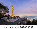 Wat Phra That Kao Noi Built...