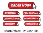 red web buttons for order now... | Shutterstock .eps vector #247854781