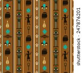 egyptian seamless pattern.... | Shutterstock .eps vector #247876201