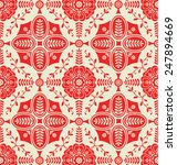 pattern with floral ornamental... | Shutterstock .eps vector #247894669