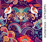 colorful seamless pattern with... | Shutterstock .eps vector #247926991