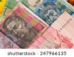 ukrainian money | Shutterstock . vector #247966135