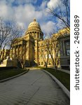 State capital building - stock photo