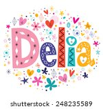 delia girls name decorative...