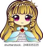 cute chibi princess holding an...