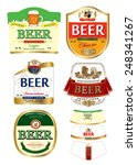 beer label design | Shutterstock .eps vector #248341267