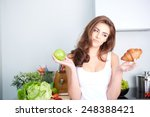 diet. dieting concept. healthy... | Shutterstock . vector #248388421