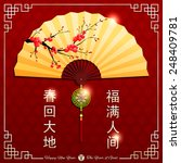 chinese new year background...   Shutterstock .eps vector #248409781