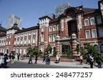 tokyo  japan   april 7  2014  ... | Shutterstock . vector #248477257