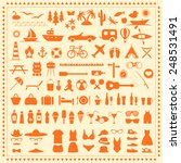 vector set beach icons  summer... | Shutterstock .eps vector #248531491