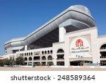 dubai  uae   dec 13  mall of...   Shutterstock . vector #248589364