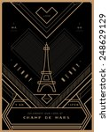 city of love wedding invitation ... | Shutterstock .eps vector #248629129
