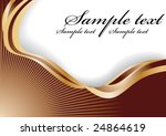 abstract chocolate wave  clip... | Shutterstock .eps vector #24864619