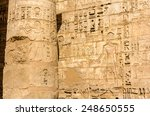 Ancient Carvings In The...
