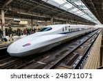 osaka  japan   december 29  a... | Shutterstock . vector #248711071