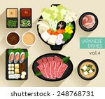 food illustration   japanese... | Shutterstock .eps vector #248768731