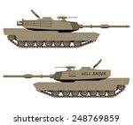 Постер, плакат: Vector Battle Tank