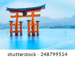 miyajima  the  famous floating... | Shutterstock . vector #248799514