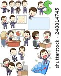 business man meeting and... | Shutterstock .eps vector #248814745