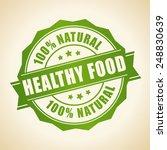 healthy food stamp | Shutterstock .eps vector #248830639