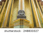 wat phra kaew  temple of the... | Shutterstock . vector #248833327
