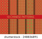 10 different chinese... | Shutterstock .eps vector #248836891