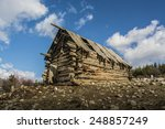 Abandoned Old Wooden House