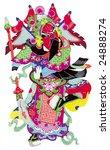 paper cutting opera make up   Shutterstock . vector #24888274
