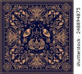 Square Ornamental Pattern With...
