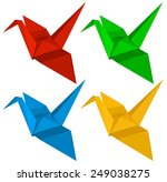 four origami designs on a white ... | Shutterstock .eps vector #249038275