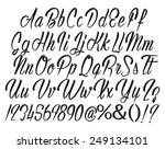 3d poster bold classic style...   Shutterstock . vector #249134101