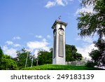 Pre War Atkinson Clock Tower...