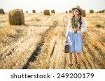 young beautiful woman in...   Shutterstock . vector #249200179
