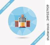 building hospital flat icon   Shutterstock .eps vector #249337939