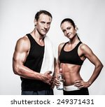 athletic couple after fitness... | Shutterstock . vector #249371431