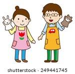 childminder | Shutterstock .eps vector #249441745