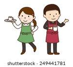 cafe clerk   Shutterstock .eps vector #249441781