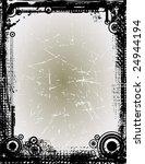 grunge vector frame 15  vector  | Shutterstock .eps vector #24944194