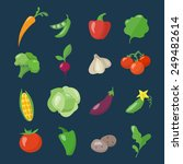 food icons of different...   Shutterstock .eps vector #249482614